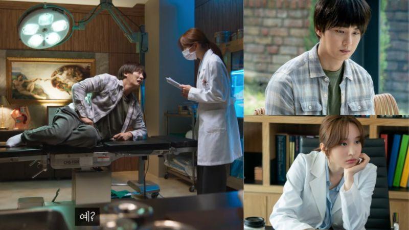 尹施允、Hani 主演《You Raise Me Up》預告公開:「不舉男」去看泌尿科,醫生卻是自己的初戀 XD