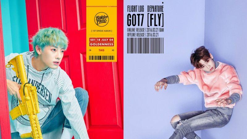新人男团Golden Child专辑被质疑抄袭GOT7!双方粉丝坐等Woollim回应