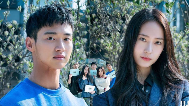 張東潤、鄭秀晶主演OCN《Search》劇本閱讀照公開!這部是軍事驚悚劇,預計在今年下半年播出!
