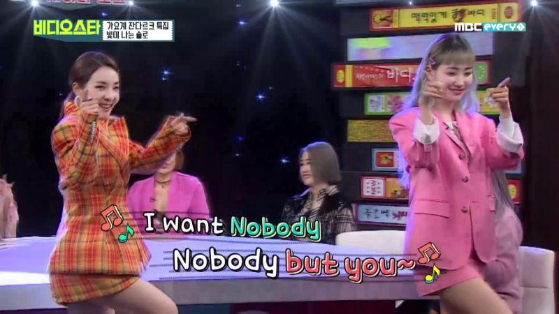 二代女团2NE1和Wonder Girls的历史性同台?Sandara Park和誉恩互相cover!