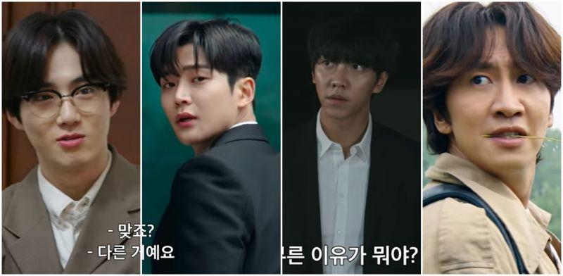 《犯人就是你3》即將公開:EXO SUHO與SF9路雲擔任特別演出