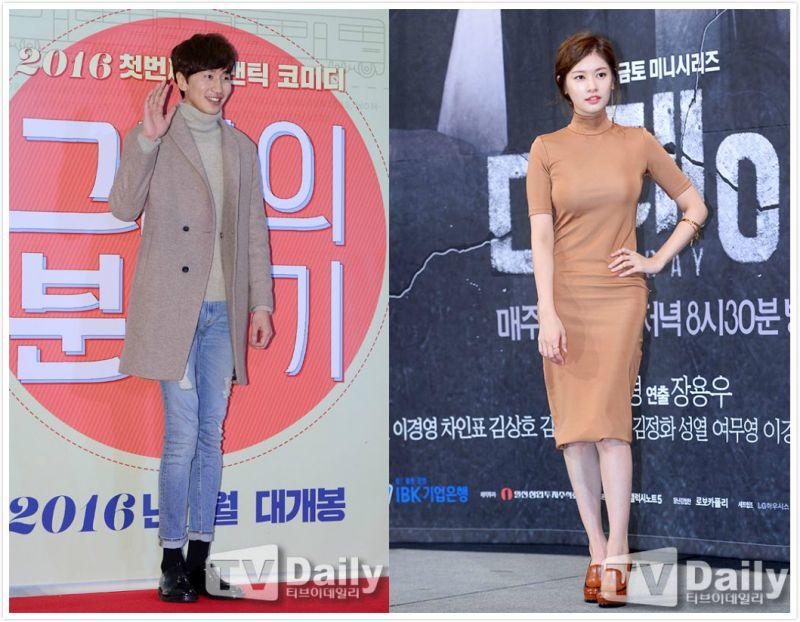 李光洙、庭沼珉將出演KBS 2TV《心裡的聲音》 飾演情侶