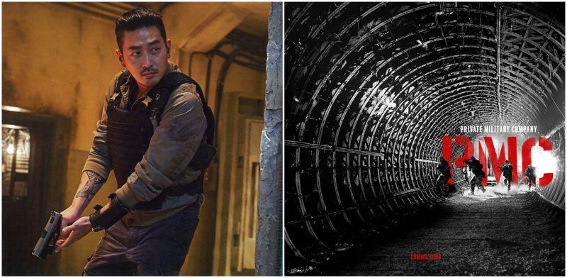 《与神同行》河正宇+《我的大叔》李善均     今年年底迎接《隧战》