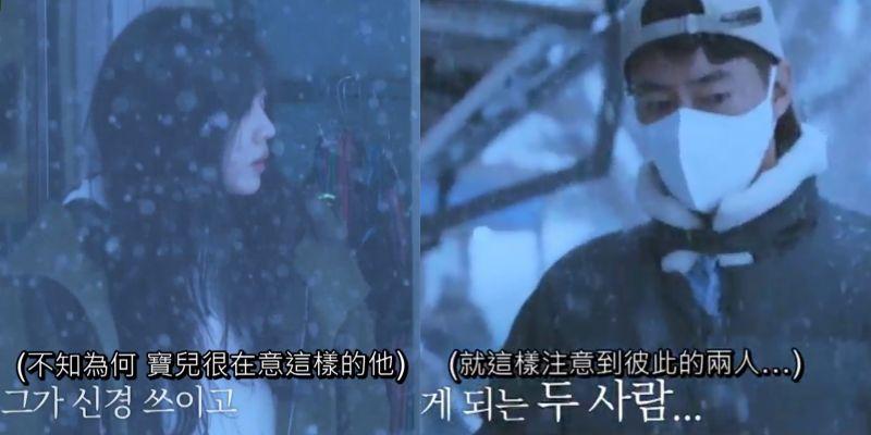 把《偶然成為社長》拍成了浪漫電影XD 製作組與車太鉉積極湊對曹寶兒&趙寅成