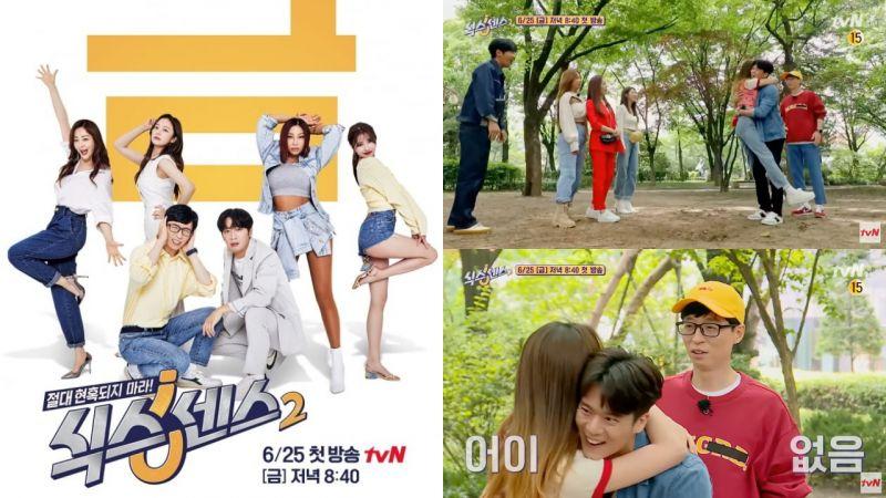 《第六感2》25日首播!最新预告:全昭旻开心抱著嘉宾河锡辰,刘在锡的表情太好笑 XD