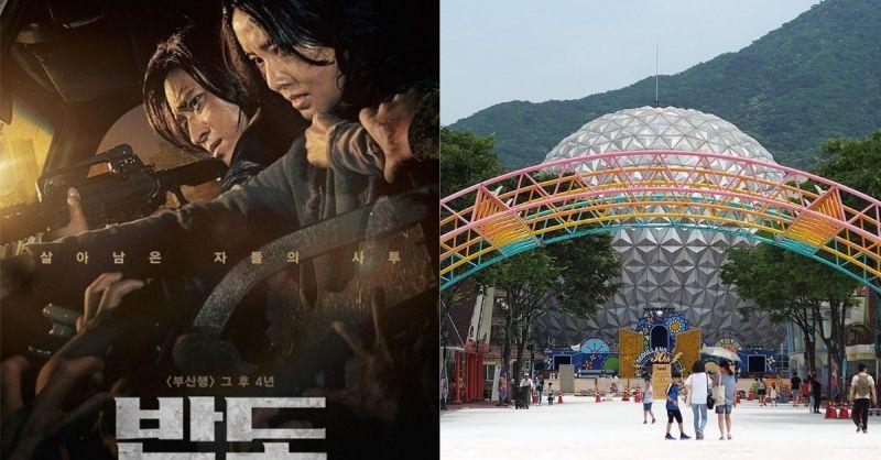 首爾第一個汽車劇院開幕!首爾樂園與CGV聯手打造:CAR CINEMA