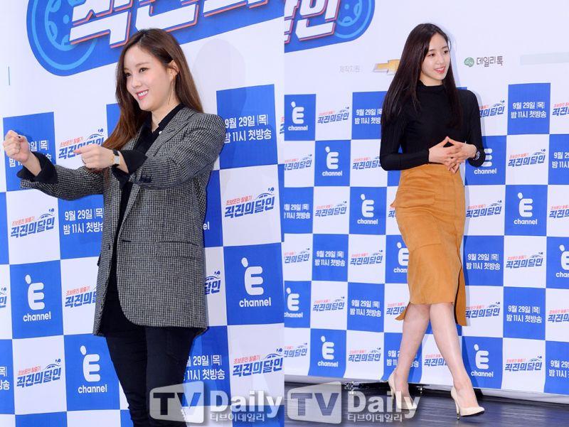 T-ara恩静&孝敏出席《直行的达人》记者会 大吐开车苦水
