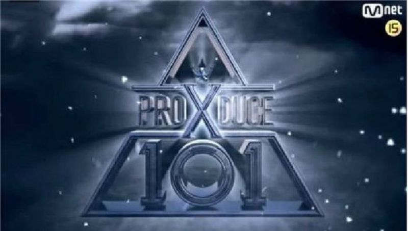 《Produce X 101》投票真的造假了! X1多名成員應被淘汰,淘汰組2~3人該上位