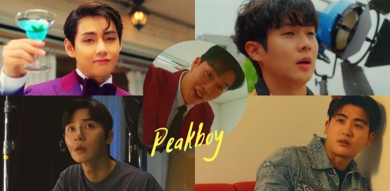 兄弟都是大明星!Peakboy新歌MV华丽登场:朴叙俊、BTS金泰亨、崔宇植、朴炯植全员正面亮相~