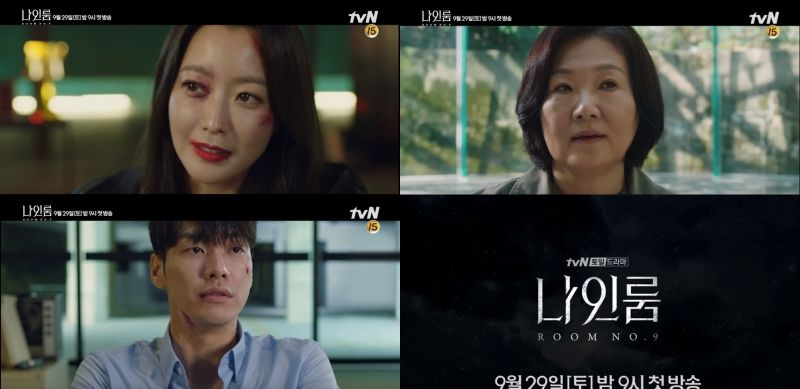tvN新剧《NINE ROOM》预告公开!金海淑、金喜善、金英光暗黑气质破表