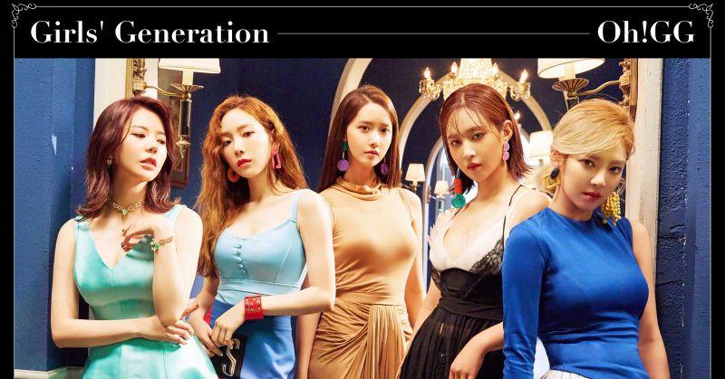 团体、个人或分队都没问题 少女时代-Oh!GG MV 破亿!