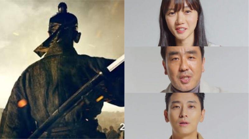 《李尸朝鲜2》将於明年(2020年)3月公开!官方公开朱智勋、裴斗娜、柳承龙问候影片