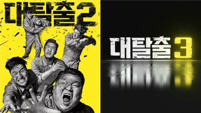 tvN人气综艺《大逃出》回来了!原班人马出演第3季 3月1日首播