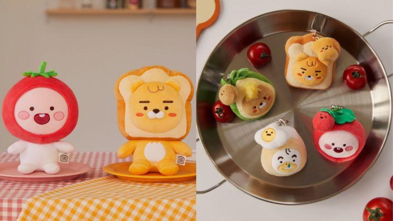 Kakao Friends早餐系列上市!角色們換上了吐司、番茄、雞蛋、酪梨的裝扮,全部都超萌啊!