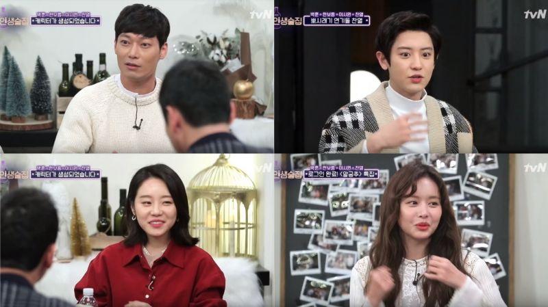 《阿宮》劇情引發網友熱議!EXO燦烈:因為投入「世周」的角色 看到留言覺得很受傷
