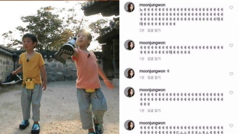 李辉宰妻子的IG被外星文恐怖袭击?网友:这一定是书言或书俊留的啦!