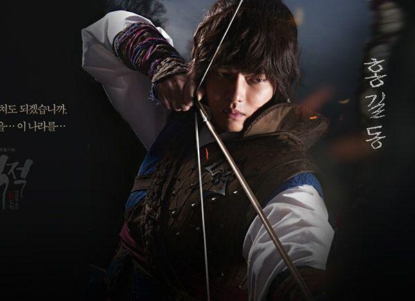 韓劇 逆賊역적:백성을 훔친 도적- 以為會火的新版洪吉童……