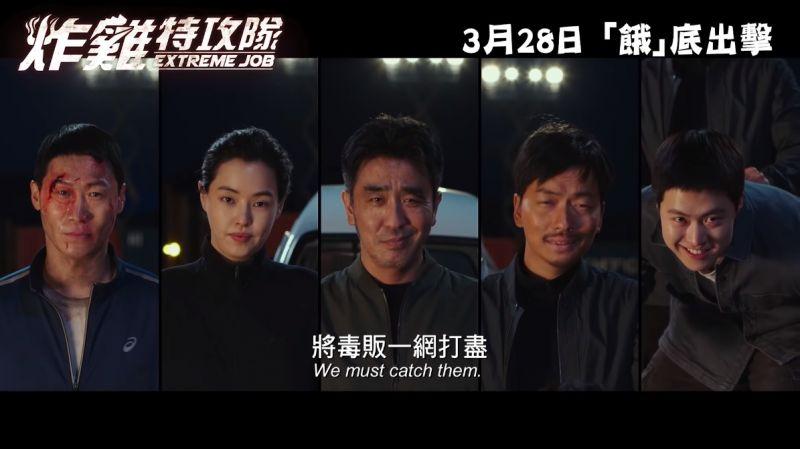 【影评】《炸鸡特攻队》:韩国电影工业看来颇能吸收当年港产电影黄金时期的精髓