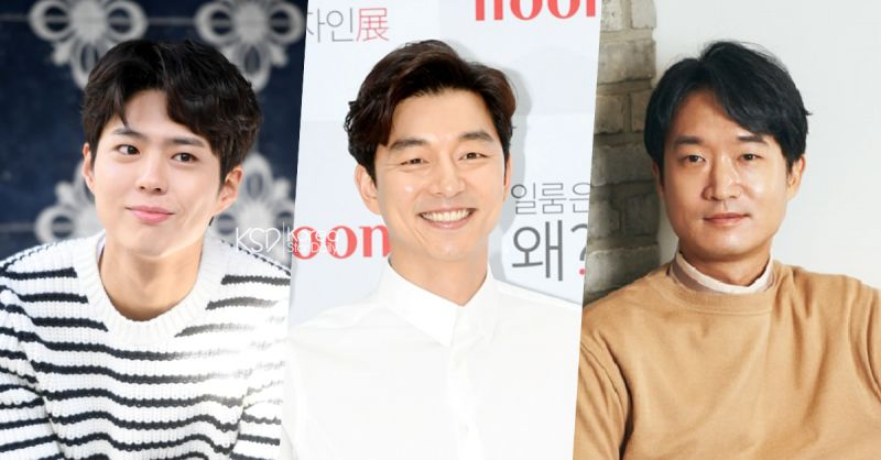 趙宇鎮也加入! 孔劉&朴寶劍首次合作新片《徐福》5月開拍!