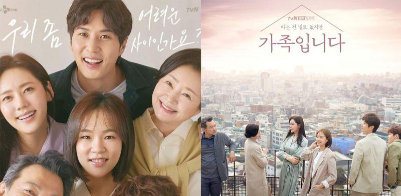 tvN新月火剧《了解的不多也无妨,是一家人》海报公开,调整为6月首播