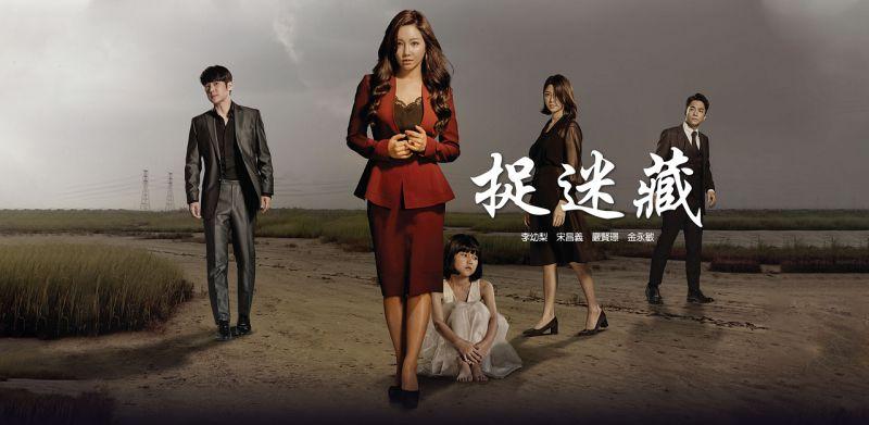 【KSDx緯來戲劇台】想知道女繼承人和被逼代替她生活的另一個女人之間的慾望和秘密的故事嗎?