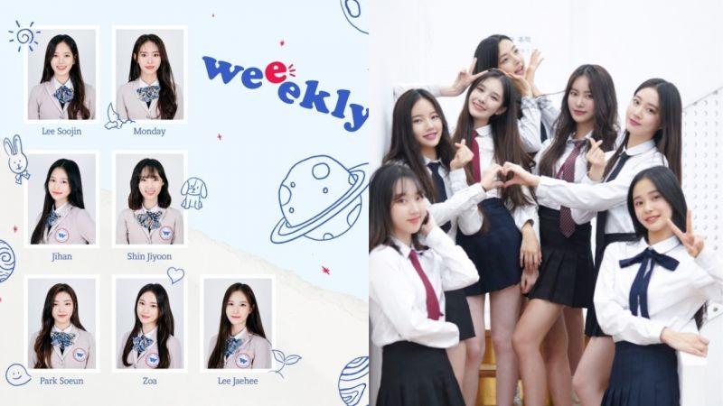 PlayM即将推出新女团!组合名为「Weeekly」并公开7名出道成员的信息,平均年龄17岁!