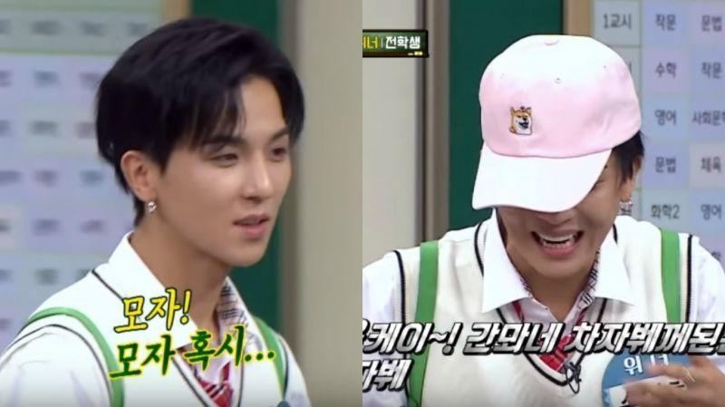 《认哥》WINNER宋旻浩带来个人技…金希澈:帽子都借你了你给我看这个!