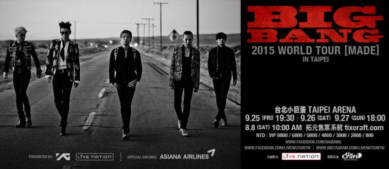 《BIGBANG 2015 WORLD TOUR [MADE] 台北演唱會》售票資訊公開!