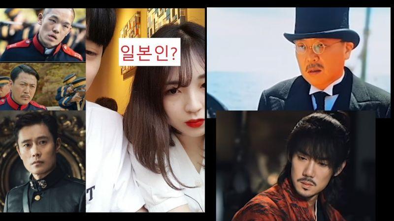 連日本人看韓劇《陽光先生》,都誤以為「反派」金義聖就是道地的日本人!?