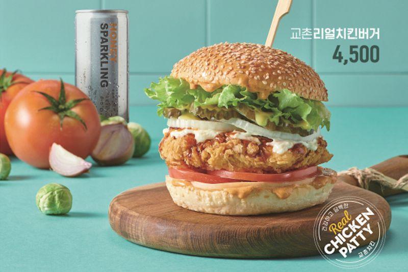 韓國必吃橋村炸雞,推出新品《橋村REAL炸雞漢堡》啦!