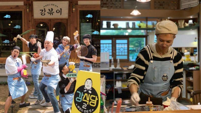 《姜食堂2》海报「花郎也著迷的味道」公开!宋旻浩采访提到:「这次规模更大,来了更多客人!」