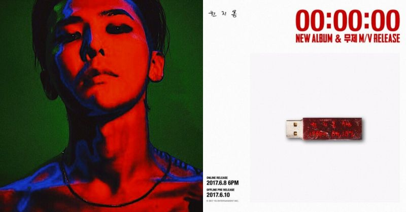 GD新專輯居然是USB!果然是引領潮流革命的第一人啊!
