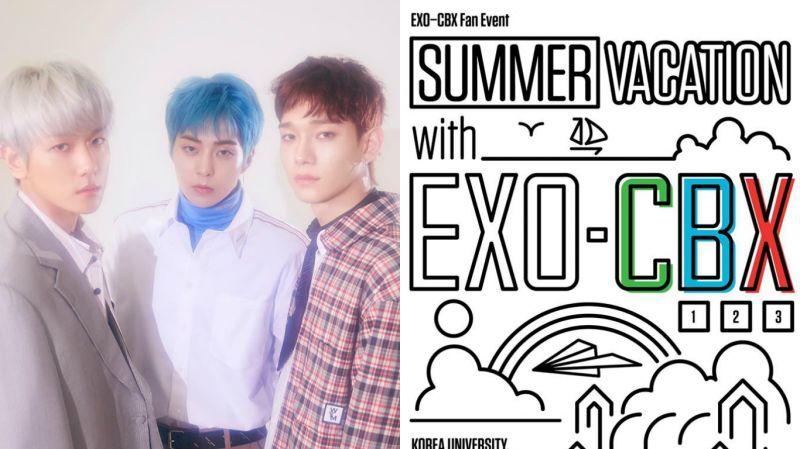 EXO-CBX將舉行首次Fan Meeting!將於下月4、5日登場 本月19日門票販售