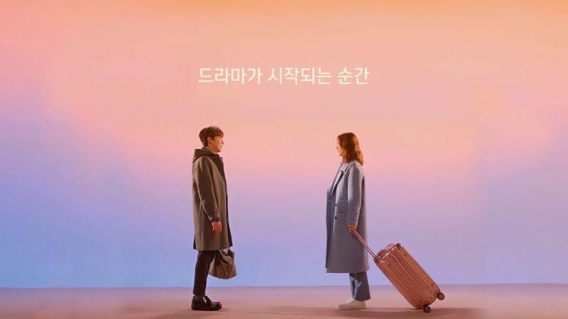 韓劇《The Package》더 패키지—旅行是最好的療癒