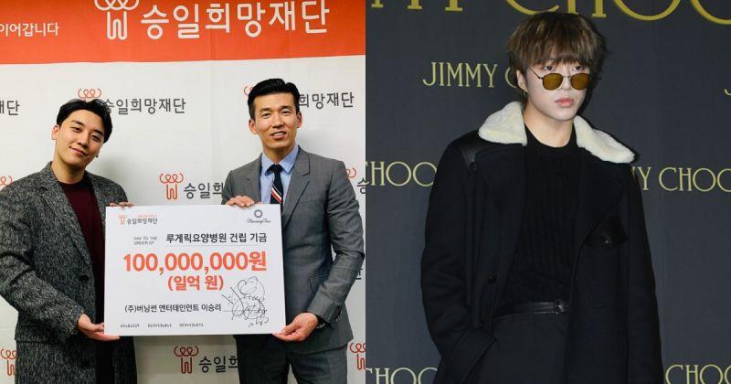 YG 师兄弟联手帮助渐冻人~BIGBANG 胜利、WINNER 姜升润为胜一希望基金会慷慨捐款!