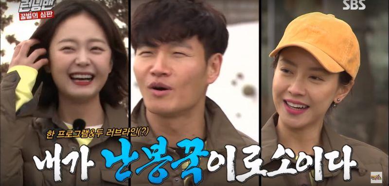《RM》梁世燦爆料:「昭旻私下約鍾國哥喝咖啡!」HAHA:「那我的『嫂子』該怎麼辦?」
