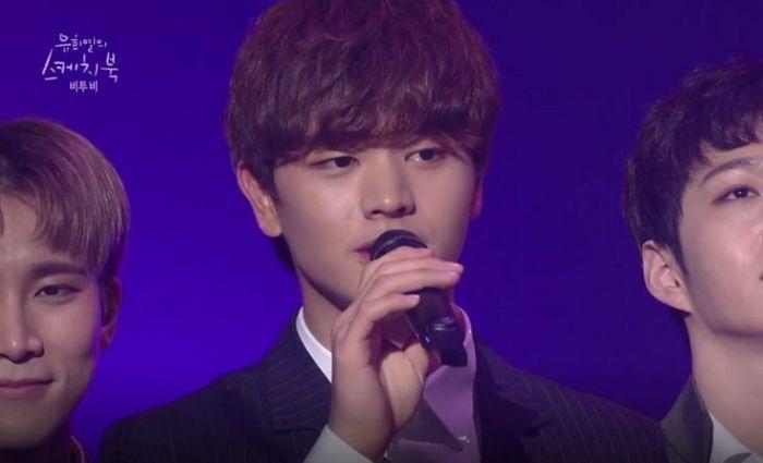 BTOB陸星材獻唱主演的《鬼怪》OST《Beautiful》
