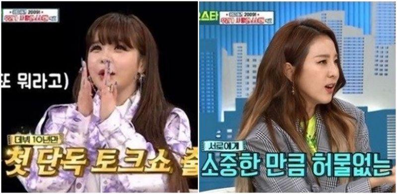 朴春:若不是DARA就不会上节目  《Video Star》2NE1友情不变质