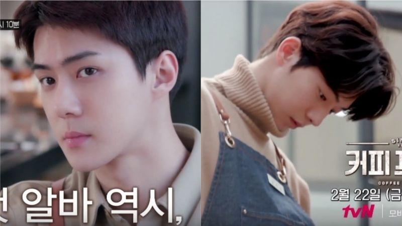 《Coffee Friends》預告:EXO世勳變身為「賣橘子高手」!南柱赫成為「正式打工仔」再次出演