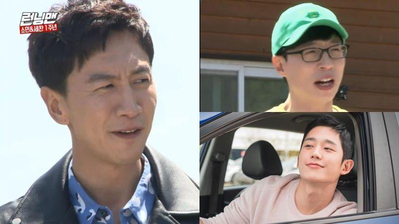 《Running Man》刘在锡提到大势演员「丁海寅」笑称李光洙总是单相思~!