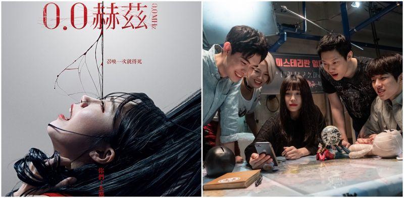 [有片]今夏最強恐怖韓片《0.0赫茲》     你敢看長髮插眼的鄭恩地嗎?