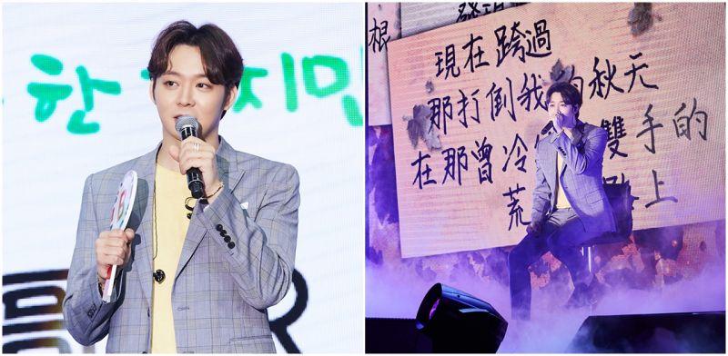 成功完成香港演出     朴有天即将与台湾粉丝『再会』