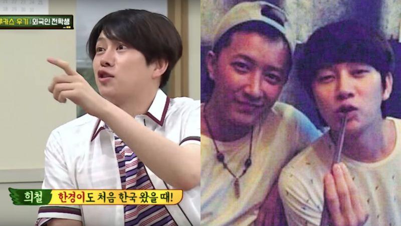 《認識的哥哥》外國人特輯勾希澈回憶 「我當年就教韓庚從這句韓語開始學!」