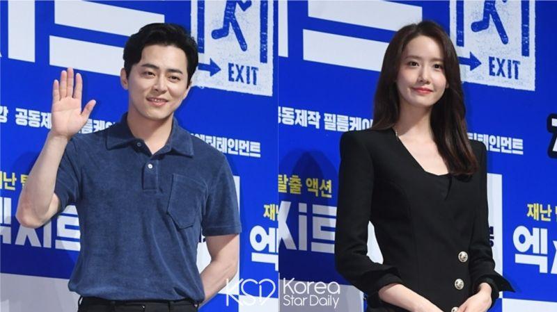 繼《RM》後…曹政奭、少女時代潤娥也將出演《認哥》!本月(7月)18日錄製