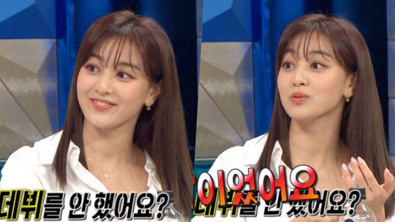 《Radio Star》TWICE志效在JYP当了10年练习生,却没有作为Wonder Girls出道的原因!