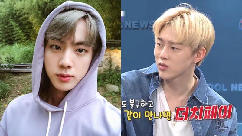 權玄彬節目上談及好友BTS大哥JIN:「出去吃飯時都是AA制,有時還會猜拳。」