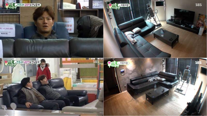 因为看到金钟国去买刮痕沙发,觉得可怜?李光洙爸爸赞助了他一套黑色沙发!