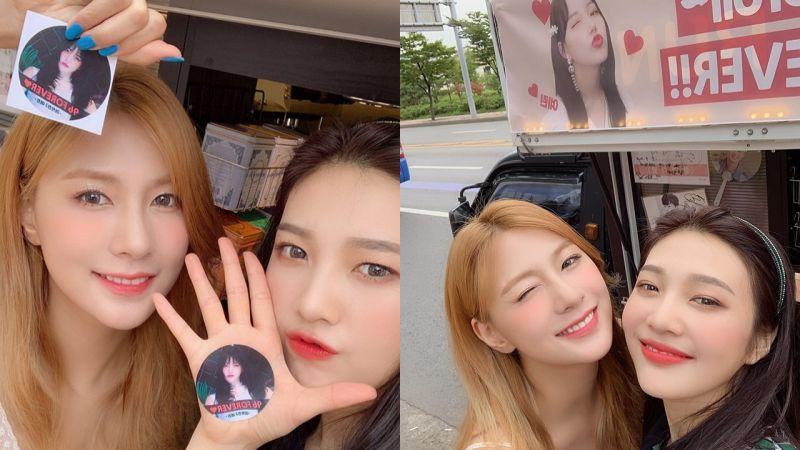 「96 FOREVER!」GFRIEND艺琳给Apink吴夏荣、Red Velvet JOY送咖啡车应援❤