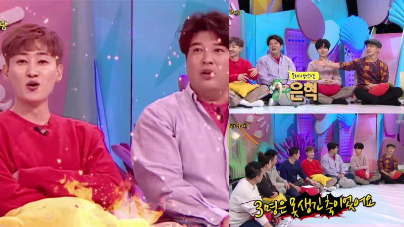 SJ與13年前相比,變化最多的成員是?藝聲:這裡除了東海外,都是難看的Line!