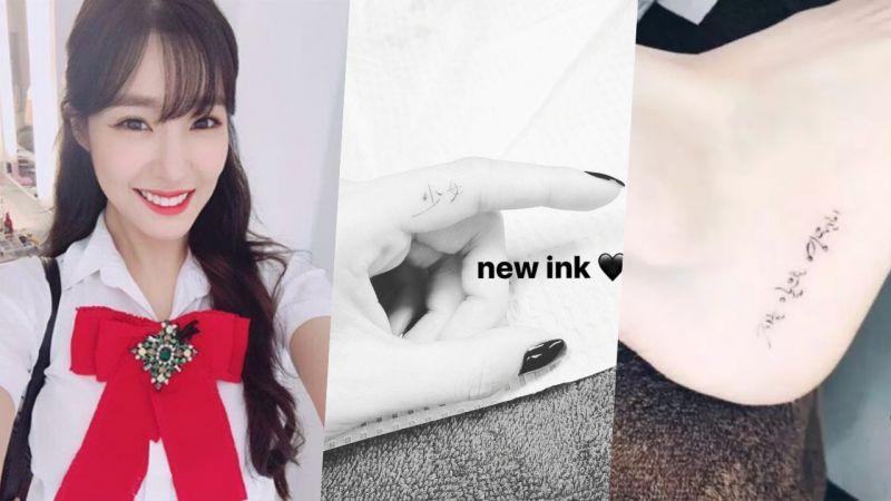 Tiffany曾把少女時代刺青在身上! 這樣的她現在卻要離開了?!
